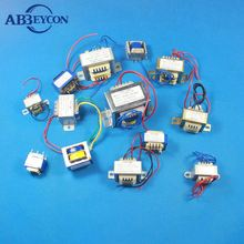 Yueqing Abbeycon 220V PCB Mounting Single Phase Electrical Transformer/Ei Type, Mini transformer
