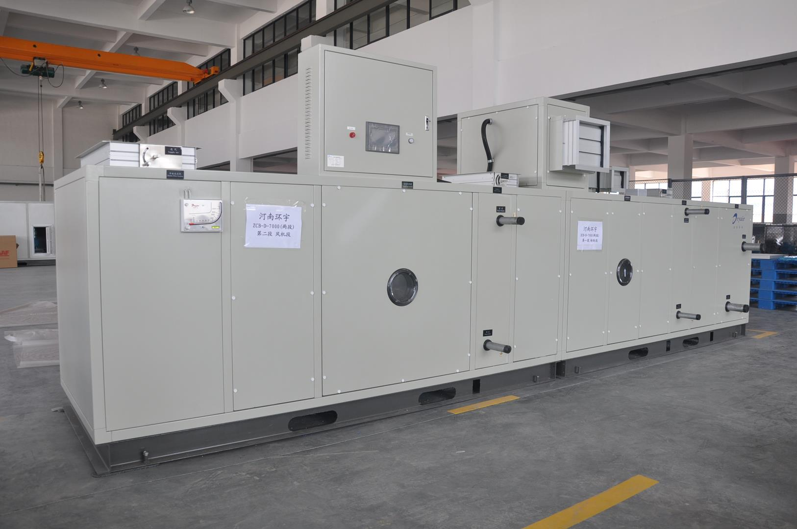 Zcb Series Desiccant Dehumidifiers Regeneration Airflow And Process Airflow Are Filtered