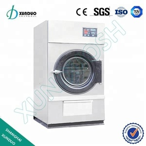 Wholesale Products China drying machine/commercial laundry equipments