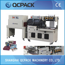 gift box auto pof shrink wrapping machine 15years manufacturer