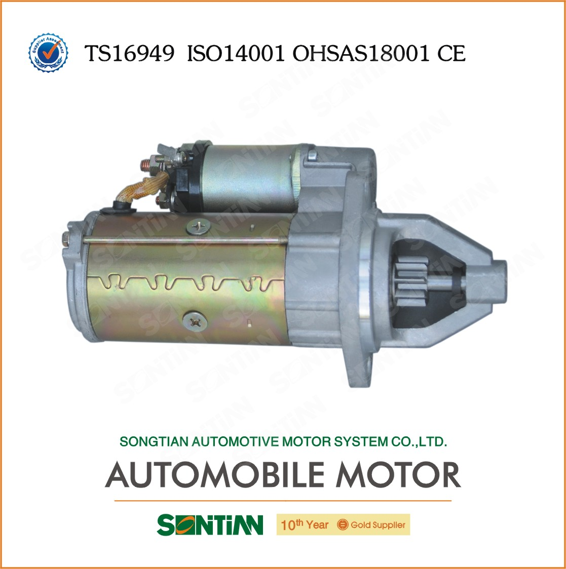 Bosch and Valeo Quality 12V DC Electric Starter Motor for LADA Volga
