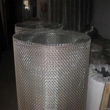 Stainless steel Replacement crimped wire mesh sand gravel crusher hooked vibrating screen