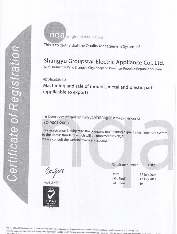 ISO 9001 2000 001.jpg