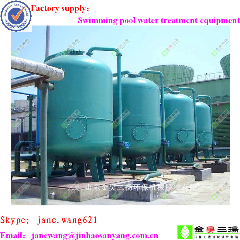 circulating water treatment integrated swimming pool filter