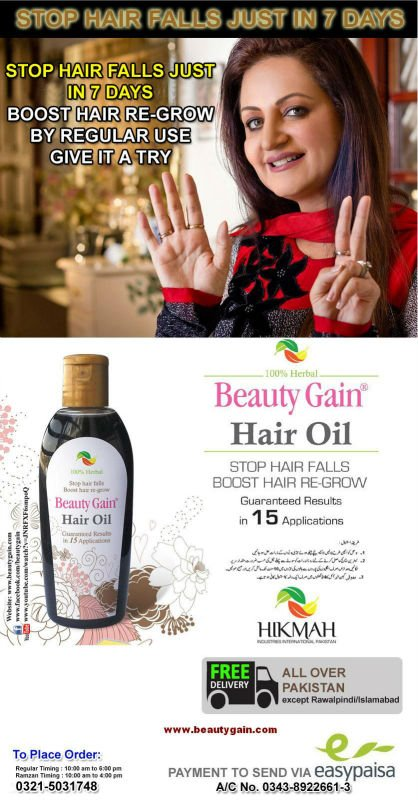 Beauty Gain Hair Oil