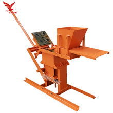 Small hand press manual interlocking clay earth block brick making machine