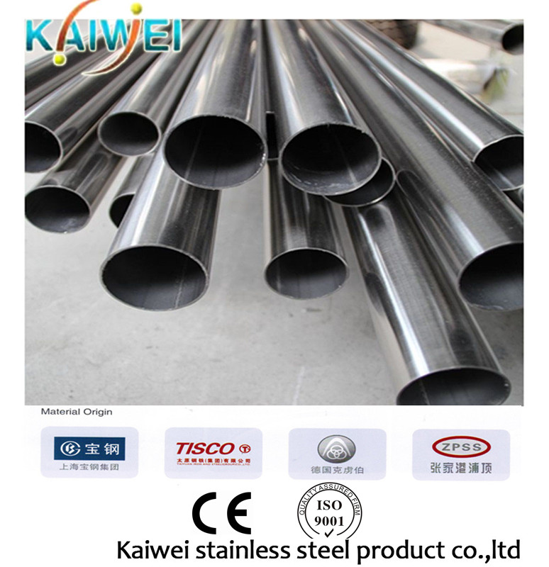 China facroty sanitary polished stainless steel 304 welded pipe