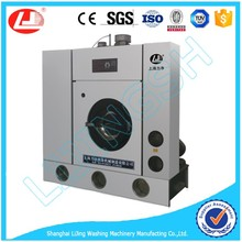 LJ 8kg commercial Polyethylene dry cleaning machine for sale