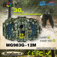 2015 hidden surveillance night vision hunting scouting trail cameras with 720p video , 12mp Image