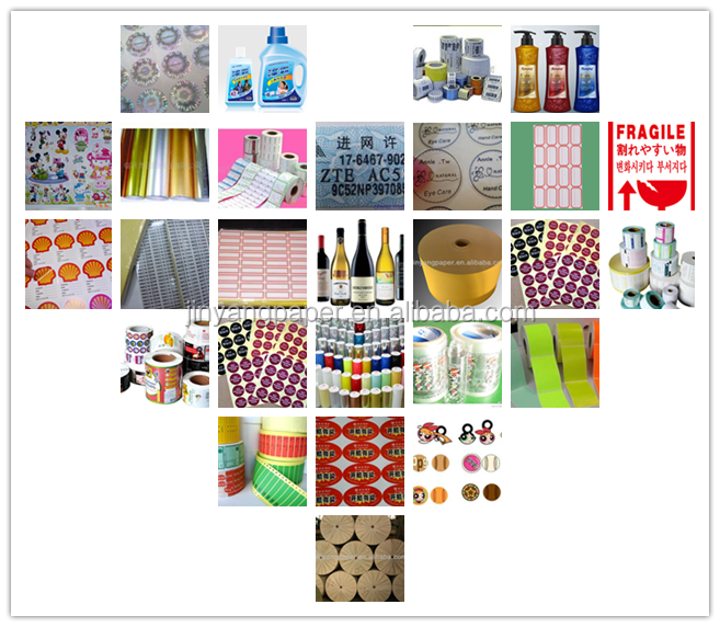 all-purpose adhesive paper & hot melt & yellow release bottom paper self-adhesive paper