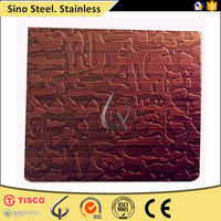 201 chemical etching stainless steel decorative sheet price per piece