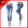 /product-detail/2016-ladies-jeans-top-design-denim-jeans-wholesale-60340778766.html