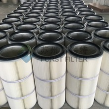 FORST air pleated cylinder Filter for industrial