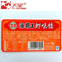 T-Star seefood fish labels sausage labels
