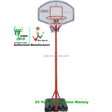 Movable Plastic Base Basketball Stand
