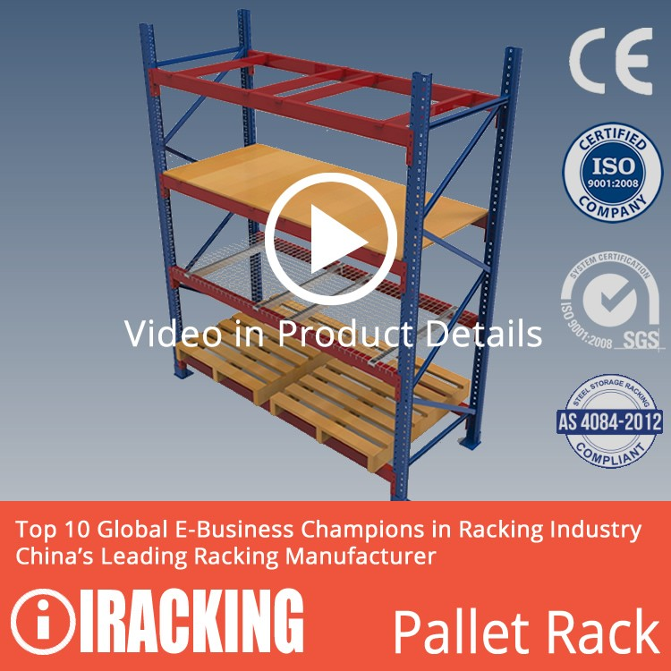 iRacking Adjustable Frame Beam Pallet Racking System For Warehouse
