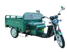electric tricycle for cargo no.XGDS-021