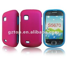 COOL CELL PHONE CASE FOR SAMSUNG GALAXY FIT/S5670