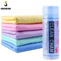 PVA Chamois Car Wash Towel Cleaner car Accessories Car care Home Cleaning Hair Drying Shammy Cloth