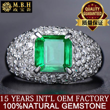 MBH luxury gold ring jewellery factory 18k gold inlaid natural emerald ring precious gemstone ring brazilian gold jewelry