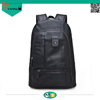 large capacity waterproof high quality custom leather backpack leisure sports travel bag laptop bag school bags
