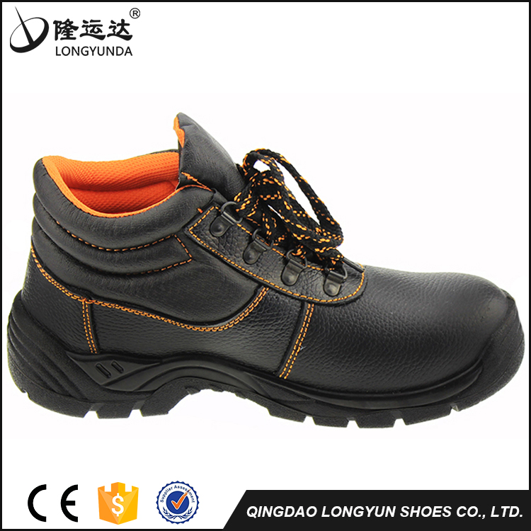 Good prices industrial safety shoes pakistan