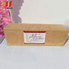 Chamotte Used Resistant Fire Refractory Brick
