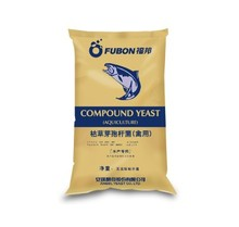 Fubon bacillus subtilis fermentation for animal feed ,Total count of Bacillus subtilis (billion/g) more than 20%