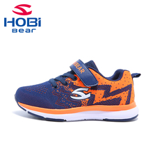 China Manufacturer Custom Design Knit <strong>Air</strong> Sport Shoes Children Running Shoe