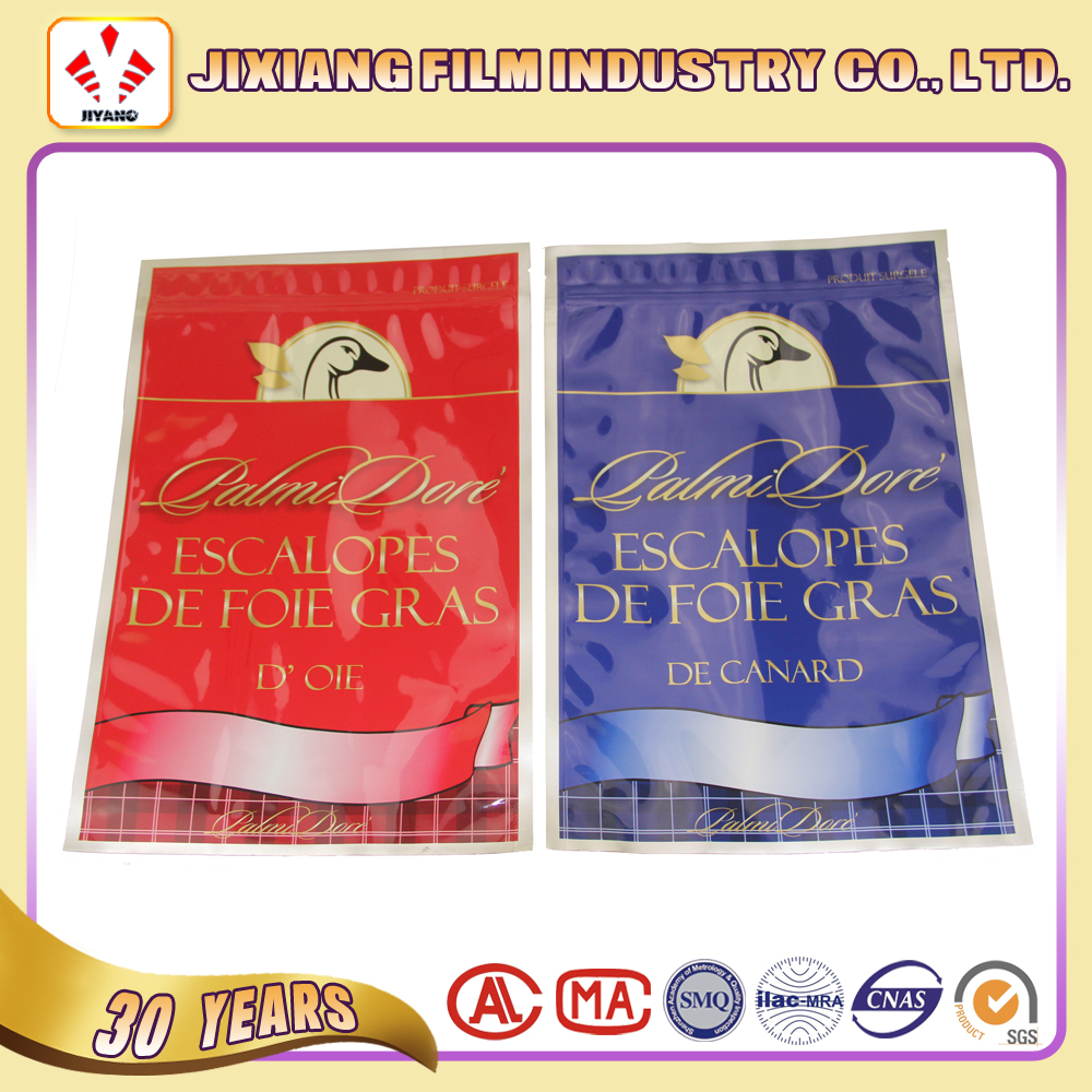 Aluminum foil three side sealed plastic bag with zipper for meat paste/chicken powder/dried food packing