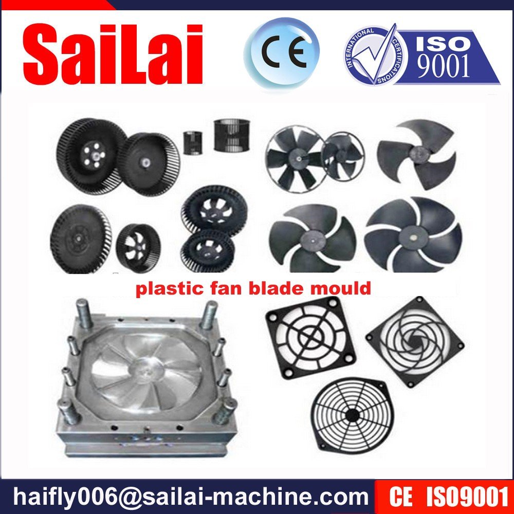 Wholesale plastic fan blade/ fan cover injection mould/molds for injection molding