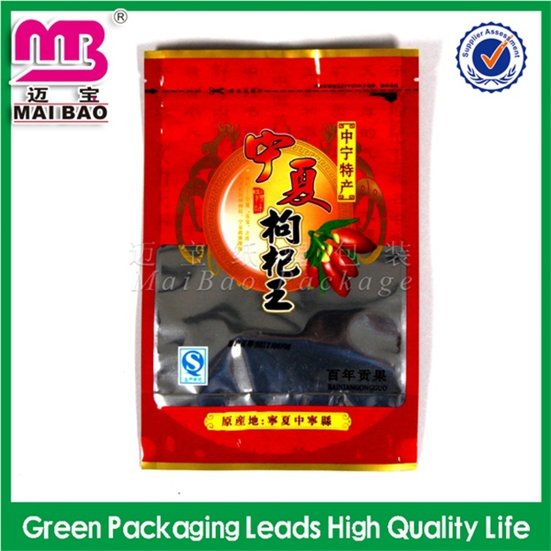 20 years experience factory for bizarro spice herbal incense bags