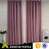 High quality stripe design black out fabric curtains for room