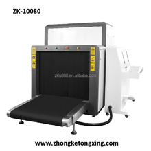 Airport Security Baggage & Parcel X Ray Scanner, Conveyor Belt Metal Detector for Sale