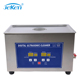 Hot Selling Engine Parts Ultrasonic Cleaner Ps-120a Grease Cleaning Machine