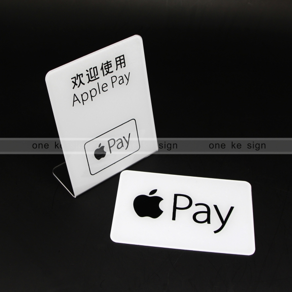 Custom acrylic hotel sign holder acrylic apple payment sign holder display
