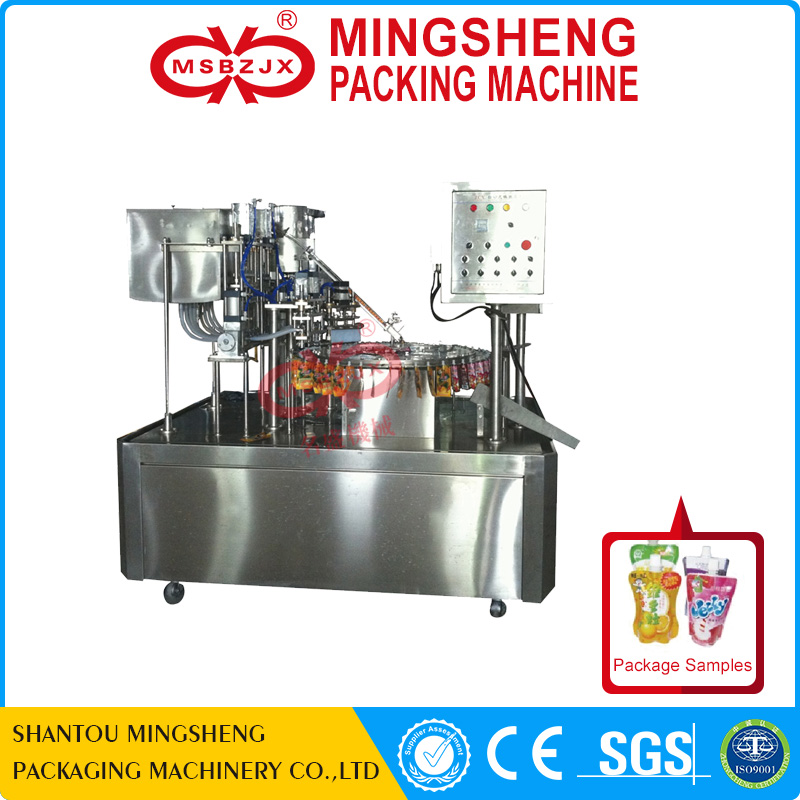 JX029 Automatic edible oil filling and capping machine