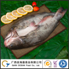 From China Family Members Buy Frozen Fish Butterfly-Cut Catfish