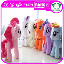 HI CE colorful stuffed plush unicorn toy for sale