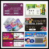 Pvc Scratch Card For Mobile Phones