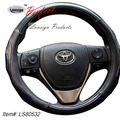 Cool PVC plus PU Steering Wheel Cover Carbon Fiber