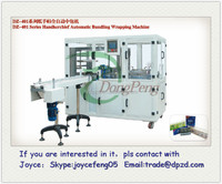 Handkerchief Automatic Bundling Wrapping Machine DZ-401