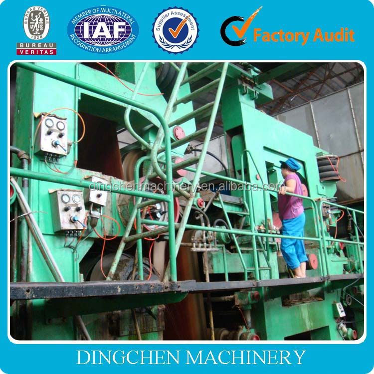 high quality waste paper recycling machine uses of sugarcane bagasse