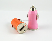 2016 Wholesale Single Port Bullet Car Charger , Charge 2.0 Car Power Adapter For Mobile Phone