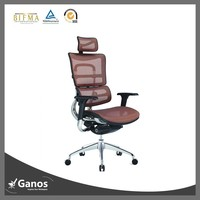 Help back pain office chairs unlimited with patent