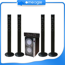 5.1 amplifier,5.1 surround mp3 player