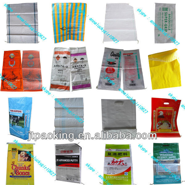 pp woven bag for feed packaging