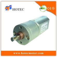 spray motor micro 20mm DC 12V low power consumption