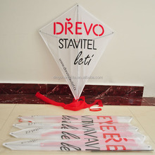 promotional diamond kite