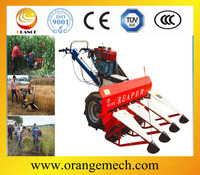 Cheapest Price Mini Rice Crop Cutting Machine